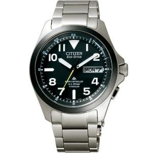 シチズン CITIZEN PROMASTER プロマスター 腕時計 メンズ PMD56-2952 エコ・ドライブ チタン|treasuretown