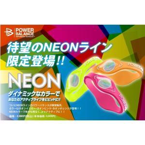 パワーバランス NEONモデル  ブレスレット シリコンブレスレット POWER BALANCE バンド  ネオン 日本正規品 メール便送料無料|treasuretown