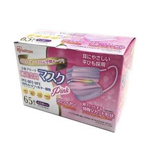 アイリスオーヤマ 立体プリーツ 口元空間 マスク 小さめサイズ ピンク 65枚 1箱 PINK 3D...
