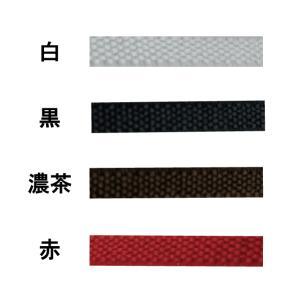商品:靴ひも    のびる、のび〜る 平ゴム紐    平ゴム紐 6.5mm(110cm/120cm/...