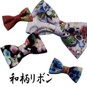和柄靴ひも(〜50cm) ハンドメイド アクセサリーパーツ 和柄 シューレース 靴紐|treetop-shoes