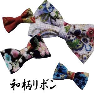 和柄靴ひも(51〜100cm) ハンドメイド アクセサリーパーツ 和柄 シューレース 靴紐|treetop-shoes