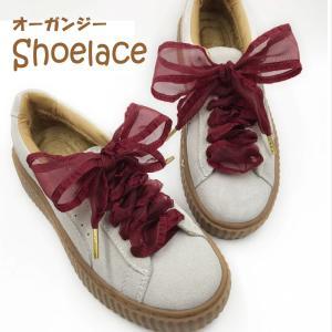 オーガンジー靴ひも(〜50cm) ハンドメイド アクセサリーパーツ シューレース 靴紐|treetop-shoes