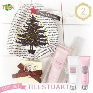 ジルスチュアート ホーリーXmas巾着セット ハンドエッセンス ハンドクリーム ソープ クリスマス ギフト プレゼント JILLSTUART