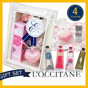 ロクシタン ハンドクリーム クリスマスプレゼント ギフト ボックスフレームセット  L'OCCITANE LOCCITANE 可愛い 誕生日 女性の画像