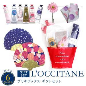 ロクシタン ハンドクリーム サマー クリスマスプレゼント ギフト ( 扇子&タオルチーフセット ) L'OCCITANE LOCCITANE 可愛い 誕生日 女性の画像