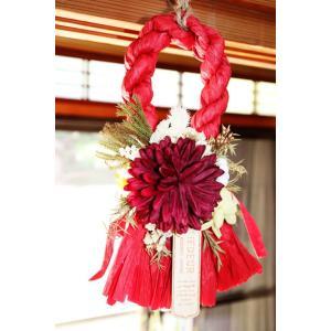 正月飾り 洋風しめ縄 迎春 おめでた飾り 飾り 天然素材  しめ縄リース  レッド 長さ25cm