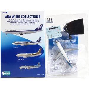 ANAが所有する旅客機の1/500スケール第2弾が登場!  今年退役したB747SR、最新鋭機B73...