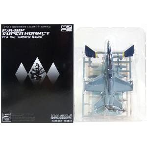 「米海軍厚木航空施設日米親善桜祭り2009」からジョージワシントン仕様『第5航空団の翼』をテーマに戦...