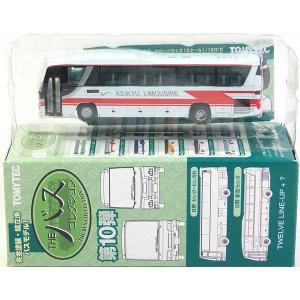 【2】 トミーテック 1/150 ザ・バスコレクション 第10弾 日野新型セレガ 京浜急行バス 単品