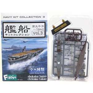 【4A】 エフトイズ/F-TOYS 1/2000 艦船キットコレクションVol.3 南太平洋1942 重巡洋艦 高雄 (フルハルVer.) 戦艦 半完成品 単品