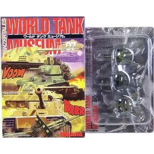 19  タカラ 1/144 ワールドタンクミュージアム Vol.7 対戦車砲 単色迷彩1 単品