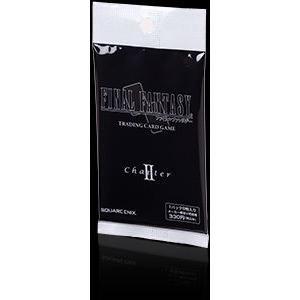 【5623】 【20パックセット】 スクウェア・エニックス FINAL FANTASY TRADING CARD GAME ブースターパック Chap.II 20パックセット ファイナル ファンタジー