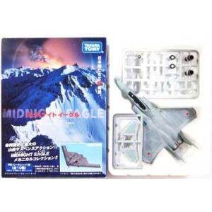 2007年11月全国拡大ロードショー予定の山岳サスペンス・アクション大作映画「ミッドナイトイーグル」...