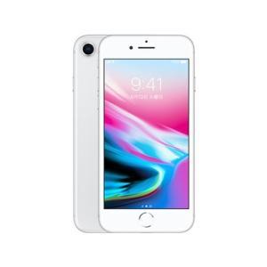 Apple docomo iPhone8 64GB(シルバー)(0694933B) キャッシュレス5%還元|treizes