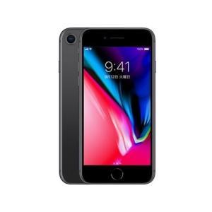iPhone 8 64GB au(スペースグレイ)(0694947A4)キャッシュレス5%還元