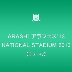 嵐 ARASHI アラフェス'13 NATIONAL STA...