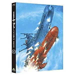 宇宙戦艦ヤマト2202 愛の戦士たち 4(1909824A) Blu-ray