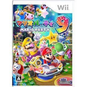 マリオパーティ9( 箱・説明書なし)(5083118C) Wii