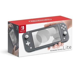 Nintendo Switch Lite グレー(内箱なし:わけあり)(5096832AW3) キャッシュレス5%還元|treizes