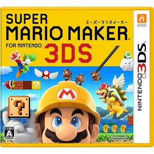 スーパーマリオメーカー for ニンテンドー3DS(ソフトのみ)(5101331C) 3DS キャッ...