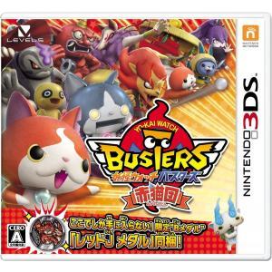 妖怪ウォッチバスターズ 赤猫団(5103809A) 3DS キャッシュレス5%還元