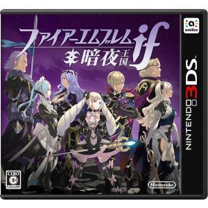 キャッシュレス5%還元 ファイアーエムブレムif 暗夜王国(5109832A) 3DS|treizes
