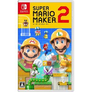 スーパーマリオメーカー 2(5151325A) Nintendo Switch キャッシュレス5%還元 treizes