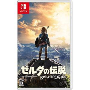 ゼルダの伝説 ブレス オブ ザ ワイルド  (5151401A) Nintendo Switch キャッシュレス5%還元 treizes