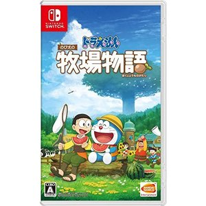 ドラえもん のび太の牧場物語(5152021A) Nintendo Switch キャッシュレス5%還元 treizes