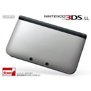¥8700【中古】≪本体≫ニンテンドー 3DS LL シルバー×ブラック (わけあり) 【5190846AW1】【tre097】|treizes