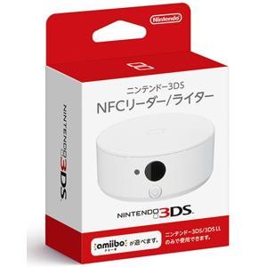 ニンテンドー3DS NFCリーダー/ライター(5...の商品画像