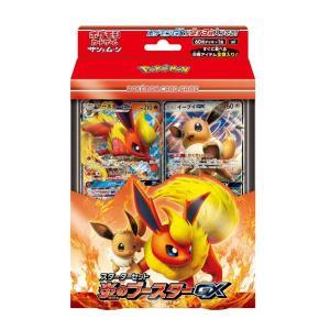 ポケモンカードゲーム サン&ムーン スターターセット 炎のブースターGX(7595158S)