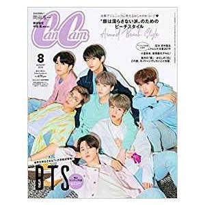 CanCam(キャンキャン) 2019年 08 月号 増刊 (8542519S) キャッシュレス5%...
