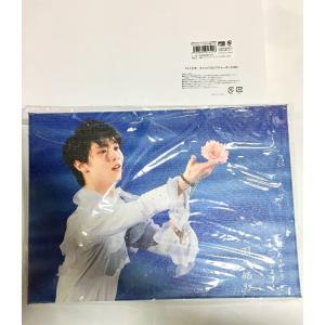 羽生結弦展 限定 キャンバスアート (大) A(hanyu-2) キャッシュレス5%還元