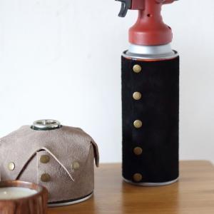 カセットガス缶 カバー SUEDE CB-CAN COVER|tremolo