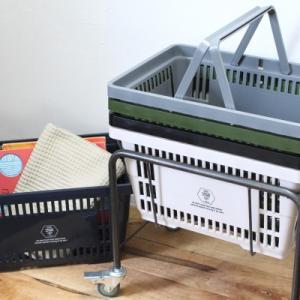stockge basket バスケット プラスチック 買い物かご tremolo