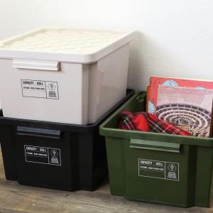 コンテナボックス プラスチック stockge 2way container (本体のみ) tremolo