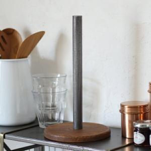 キッチンペーパーホルダー IRON & WOOD|tremolo