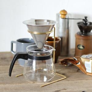 コーヒー ドリップスタンド ピーク S 真鍮 インテリア|tremolo
