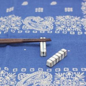 箸置き 信楽焼 リム スティックレスト インテリア|tremolo