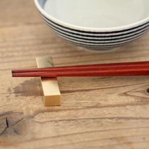 カトラリーレスト BRASS 真鍮 S 各種 インテリア|tremolo