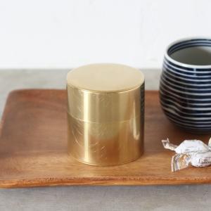 ○丸缶 小 真鍮SyuRo(シュロ) 日本製|tremolo