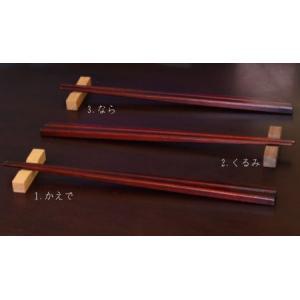 箸置きSyuRo(シュロ) 日本製|tremolo