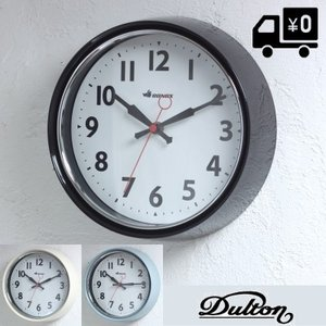 DULTON  ウォールクロック 壁掛け 時計 ダルトン|tremolo