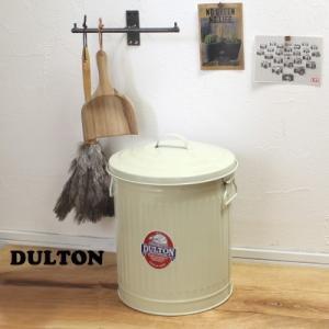 トラッシュカン ゴミ箱ダストボックス12L 缶 アイボリーS|tremolo