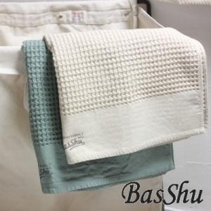 バスタオル コットン ワッフル ロゴ BasShu日本製|tremolo