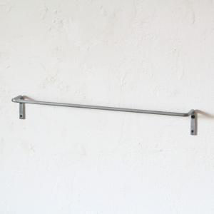 アイアン タオルハンガー ルームバー M SV (幅約45.5cm) 5432