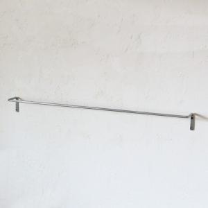 アイアン タオルハンガー ルームバー L SV 長い 幅広 (幅:約75.5cm) 5432