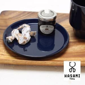 HASAMI ブロック プレート 食器皿 ミニネイビー 日本製|tremolo